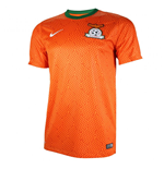 2014-15 Zambia Away Nike Football Shirt