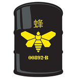 Breaking Bad Rug Methylamine Barrel 67 x 100 cm