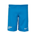 2015-2016 Zenit Nike Home Shorts (Blue)