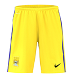 2015-2016 Man City Home Nike Goalkeeper Shorts (Yellow)