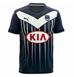 2015-2016 Bordeaux Puma Home Football Shirt