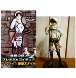 Attack on Titan Action Figure 182028