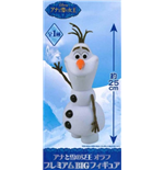 Frozen Toy 182029