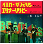 Beatles Magnet 184311