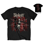 Slipknot Men's Back Print Tee: .5 The Gray Chapter