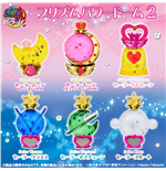 Sailor Moon Toy 189757
