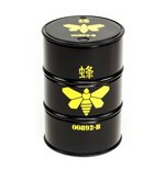 Breaking Bad Money Bank / Bookend Methylamine Barrel
