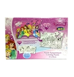 Princess Disney Puzzles 194509