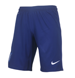 2016-2017 Greece Nike Away Shorts (Blue)