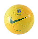 2016-2017 Brazil Nike Skills Football (Yellow)