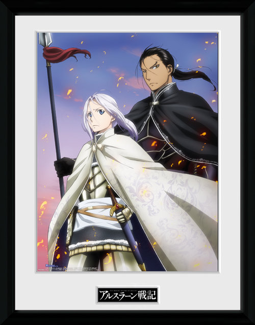 The Legend Of Arslan Embers Framed Collector Print