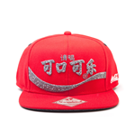 Coca Cola - Red Snap Back