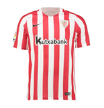 2016-2017 Athletic Bilbao Home Nike Football Shirt