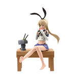 Kantai Collection Four Seasons of Chinshufu SQ Figure Shimakaze 15 cm