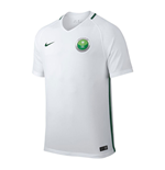 2016-2017 Saudi Arabia Home Nike Football Shirt