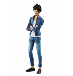 One Piece Jeans Freak The Last World Figure Trafalgar Law 21 cm