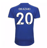 2017-18 Leicester City Home Shirt (Okazaki 20) - Kids
