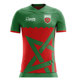 2018-2019 Morocco Home Concept Football Shirt