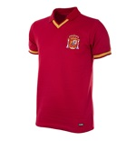 Spain 1988 Short Sleeve Retro Football Shirt