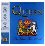 Vynil Queen - The Game Tour 1981 Japan Edition