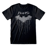 DC Batman T-Shirt Japanese Logo Distressed